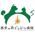 山口県山口市の動物病院 西京の森どうぶつ病院
