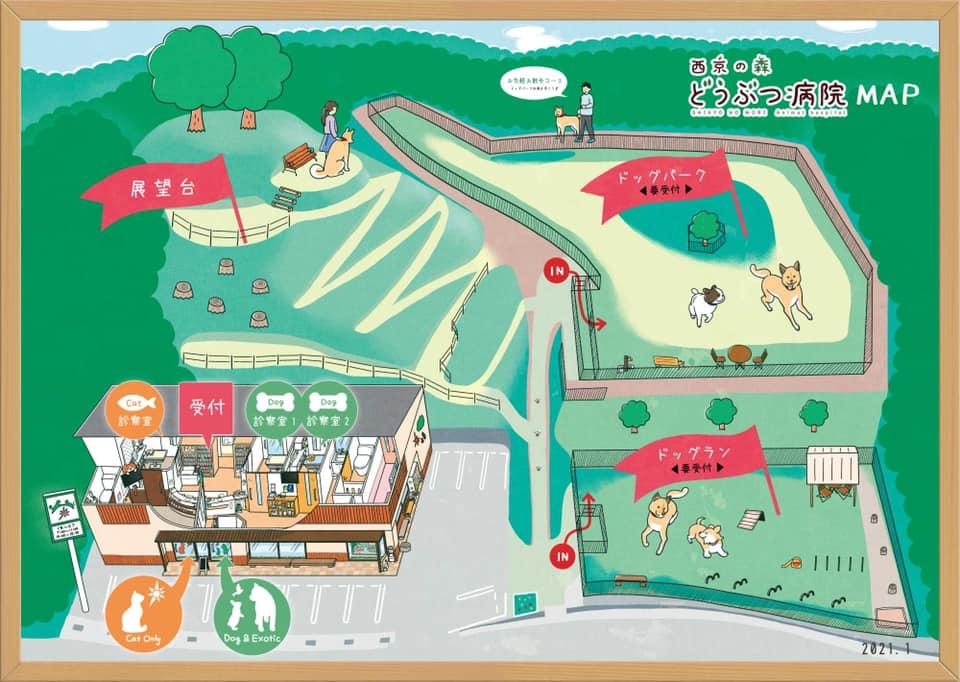西京の森どうぶつ病院MAP